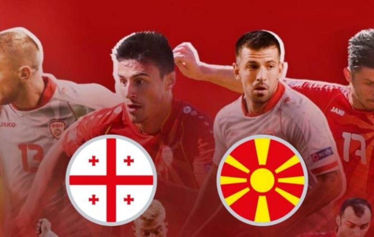 Istorijski uspeh Severne Makedonije