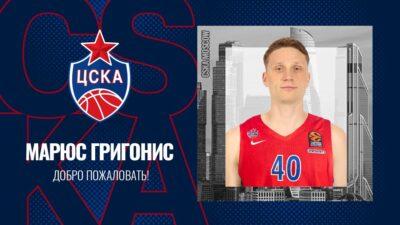 CSKA iz Moskve potpisao veliko pojačanje!