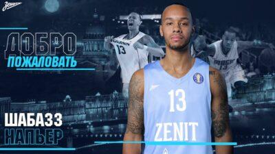 Pravo iz NBA u Evroligu!