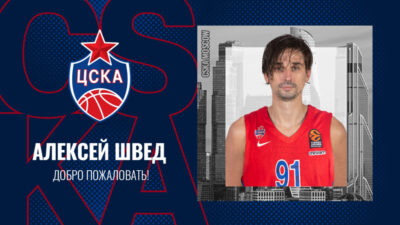 CSKA doveo ogromno pojačanje!